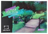 Малевичъ Пастель сухая 48 цветов