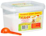 Стиральный порошок XAAX Детский бесфосфатный