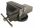 Тиски zitrek BV-150