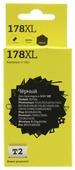 Картридж T2 IC-H321