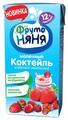 Коктейль молочный ФрутоНяня для детей клубника, земляника (с 1 года) 2.1%, 0.2 л