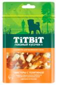 Лакомство для собак Titbit Лакомый кусочек для маленьких пород Твистеры с телятиной