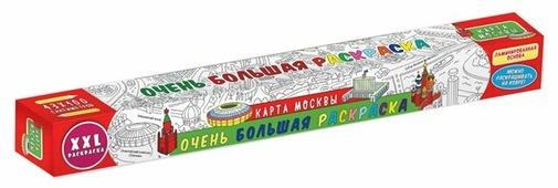 Проф-Пресс Очень большая раскраска. Карта Москвы