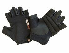 Перчатки OneRun 16-717