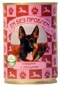 Корм для собак Ем Без Проблем Консервы для собак Говядина с овощами