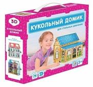 Пазл Malamalama Кукольный домик, 15 дет.