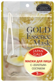 Japan Gals Маска для лица с золотым составом