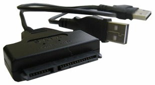 Переходник ESPADA USB - SATA (PAUB023) 0.41 м