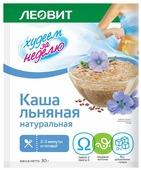 ЛЕОВИТ Худеем за неделю Каша натуральная льняная порционная