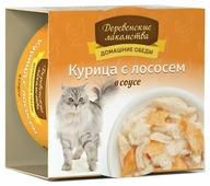 Корм для кошек Деревенские лакомства беззерновой, с курицей, с лососем 80 г (кусочки в соусе)