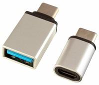 Переходник Ginzzu OTG USB - USB Type-C + microUSB - USB Type-C (GC-885)