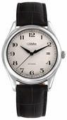 Наручные часы Слава 1490911/300-8215