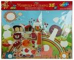 Color Kit Мозаика - стикеры 3D Радуга зверей (DF-A-6620)