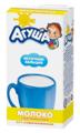 Молоко Агуша стерилизованное, обогащенное витаминами (с 3-х лет) 3.2%, 0.5 л