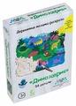Пазл МУМ раскраска Динозаврия (13.53.3), 53 дет.