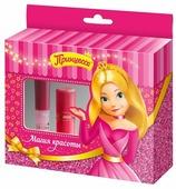 Набор косметики Принцесса 3 магия красоты