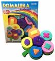 Сортер Новокузнецкий завод пластмасс Ромашка - развивашка ПИ000904