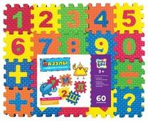 Коврик-пазл Kribly Boo с цифрами и знаками (62685)