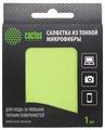 Cactus CS-MF01 многоразовая салфетка для оргтехники