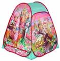 Палатка Играем вместе Королевская академия конус в сумке GFA-RA01-R