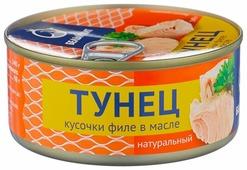 Белый кит Тунец натуральный, кусочки филе в масле, 140 г