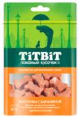 Лакомство для собак Titbit Косточки с бараниной для маленьких собак