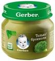 Пюре Gerber Только брокколи (с 4 месяцев) 80 г, 1 шт