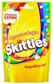Драже Skittles Фруктовый йогурт