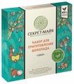 Набор для приготовления шоколада Секрет Майя Coco Carob 365 г