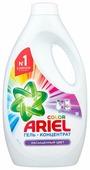 Гель для стирки Ariel Color