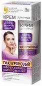 Российский институт красоты и здоровья Крем для лица гиалуроновый Эффективное омоложение