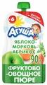 Пюре Агуша яблоко-морковь-абрикос (с 6 месяцев) 90 г, 1 шт.