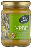 Биопродукты Урбеч натуральная паста из очищенных семян тыквы