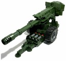 Пушка Нордпласт 354/1 46 см