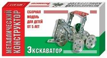 Винтовой конструктор Десятое королевство Конструктор металлический мини 01557 Экскаватор