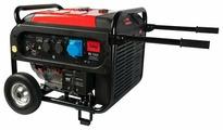 Бензиновый генератор Fubag TI 7000 (6500 Вт)
