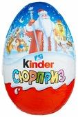 Шоколадное яйцо Kinder Сюрприз, серия Новогодняя для мальчиков, 220 г
