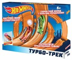 1Toy Hot Wheels Турбо-трек 55 дет. Т14099