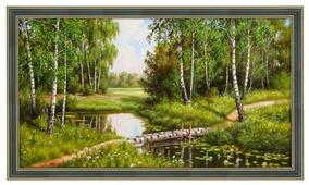 Алмазная живопись Набор алмазной вышивки Березовый мостик (АЖ-1238) 60х33 см