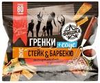 Фишка Special Edition гренки Стейк & Соус барбекю, 80 г