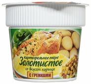 Кухня без границ Картофельное пюре со вкусом курицы Золотистое с гренками 40 г