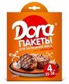 Пакеты для запекания Dora для мяса