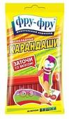 Мармелад Фру-Фру Карандаши со вкусом вишни 85 г