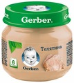 Пюре Gerber телятина (с 6 месяцев) 80 г, 1 шт.