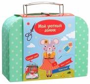 Бумбарам Мой уютный домик Мышка (dd-2)