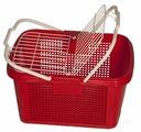 Переноска-корзина для кошек и собак Дарэлл №1 36х26х20 см