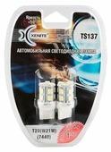 Лампа автомобильная светодиодная Xenite TS137 W21W 2W 2 шт.