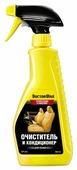 Doctor Wax Очиститель-кондиционер для кожи салона автомобиля DW5212, 0.475 л