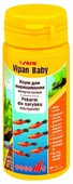 Сухой корм Sera Vipan Baby для рыб