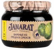 Варенье из грецких орехов Janarat 450 г